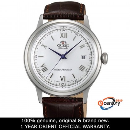 Orient FAC00009W AC00009W Men's Classic Automatic Bambino Version 2 Brown Leather Strap Watch